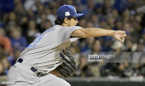 The Los Angeles Dodgers' Game 4 starter Yu Darvish pitches against the Chicago Cubs in the National League Championship Series on Oct 17 at Wrigley...