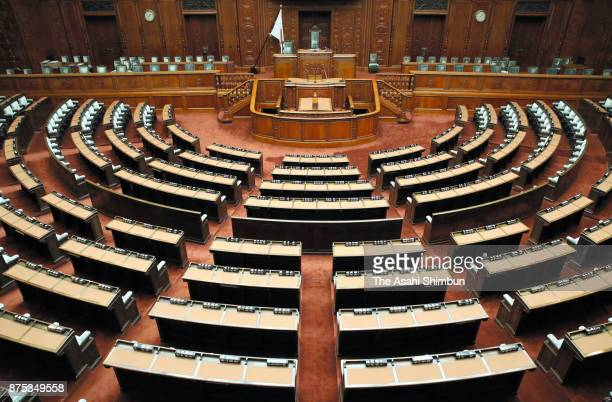 The Lower House chamber is seen after Prime Minister Shinzo Abe's policy speech on November 17 2017 in Tokyo Japan Prime Minister Shinzo Abe gave the...