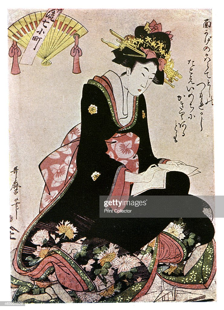 essay japanese women Essays and criticism on kabuki - critical essays kabuki traditional japanese theater style kabuki is the most well-known of japan's many theatrical styles.