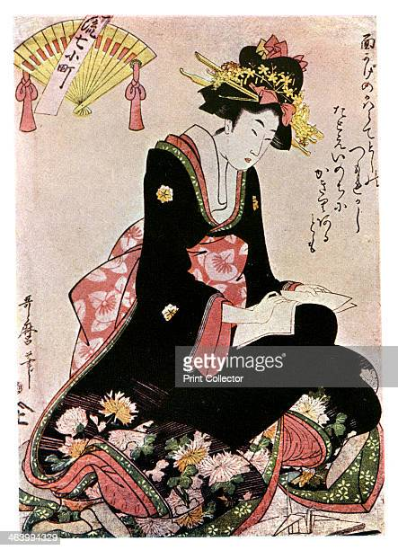 'The Madonna of the Paper Stork' Japanese woman making origami figures Illustration from The Process Year Book A Review of the Illustrated Arts...