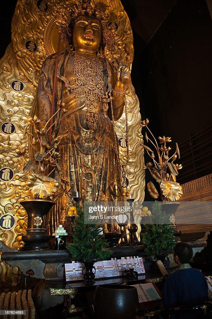 Храм Хасэдэра