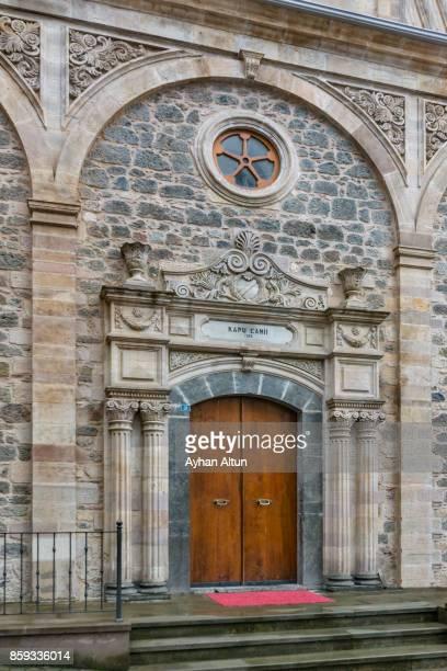 The main Door of The Kapu Cami Mosque in the city centre of Giresun,Black Sea Coast of Turkey