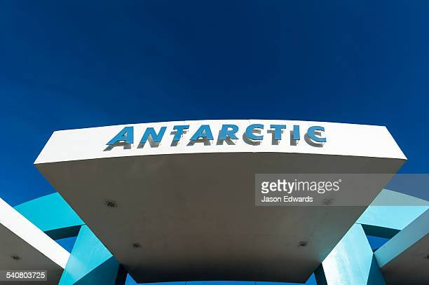 The main entrance of the International Antarctic Centre.
