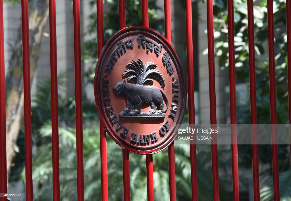 The main gate of the Reserve Bank of India office is pictured during a meeting by Indian finance minister Arun Jaitley with the Central Board of...