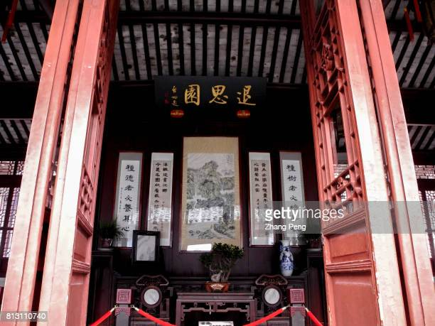 The main reception hall of The Retreat Reflection Garden The Retreat Reflection Garden built in Qing Dynasty is a notable classical garden in China...