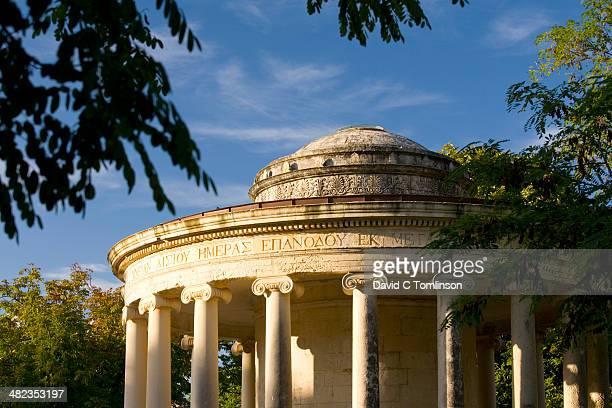 The Maitland Rotunda, Corfu Town, Corfu, Greece