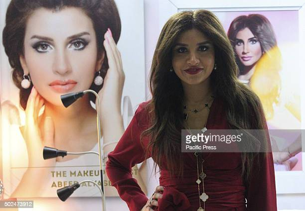 The Make up artist and owner of Glamour Beauty Company and Abeer Alyaseen Beauty Spa Abeer Al Yaseen She is a well know in and out of the country as...