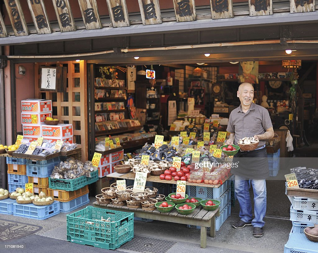 The man of the Japanese vegetable store