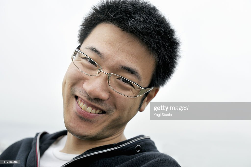 The man of the smile, outdoor : Stock Photo