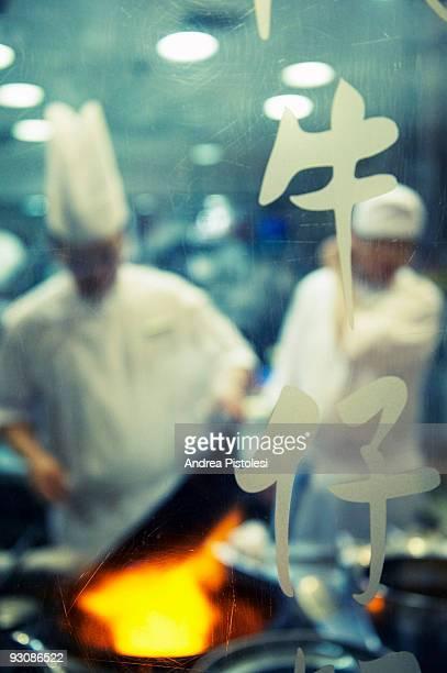 The Mandarin Oriental Chinese restaurant in Kuala Lumpur Malaysia