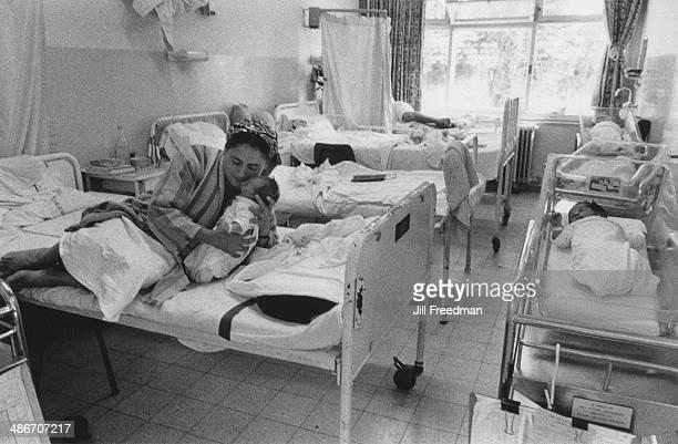 The maternity ward of a hospital in Jerusalem Israel 1973