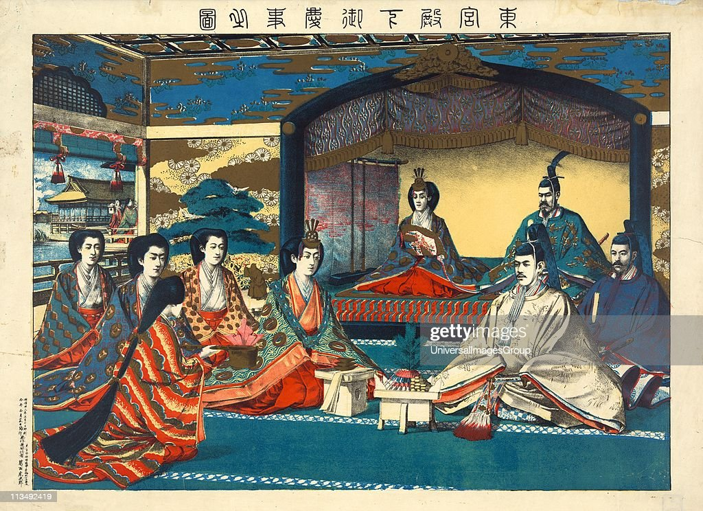 a description of japan imperial tradition Others were concerned they would lose their own traditions how could the   coat-and-tails this was true even for the emperor and empress of japan official .
