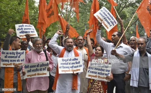 The members of Rashtrawadi Shiv Sena protesting against China for stopping the Hindu Pilgrims' Yatra to reach Mansarovar at Jantar Mantar on June 29...