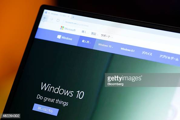 The Microsoft Corp's Windows 10 operating system runs on a laptop computer during a product launch event in Tokyo Japan on Wednesday July 29 2015 The...