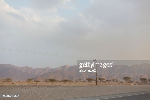 The mountainous landscape of Musandam, Dibba, UAE : Stock Photo