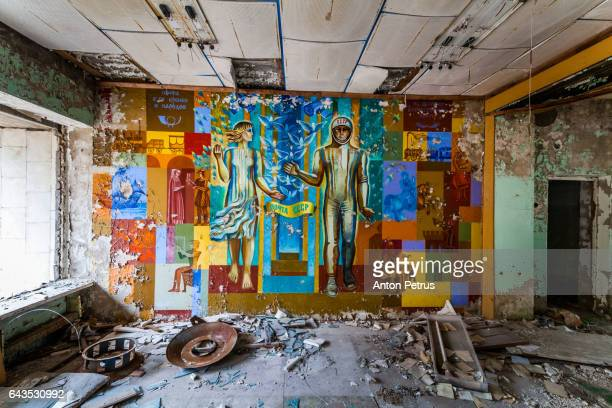 The mural in the post office in the Chernobyl zone. Prypiat, Ukraine