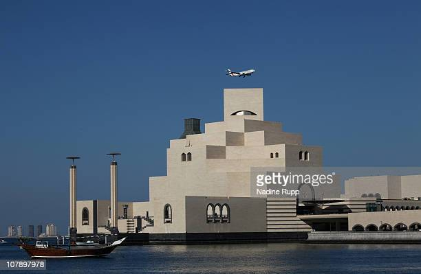 The museum of islamic art at Al Corniche road is pictured on December 30 2010 in Doha Qatar The International Monetary Fund recently reiterated its...