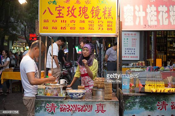 The Muslim peddler sales halal food XiÕan is the capital of Shanxi province and the economic cultural education center of northwest China with more...