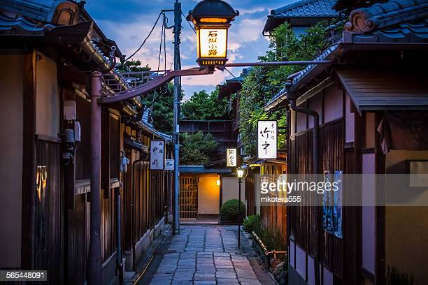 The narrow street in Kyoto