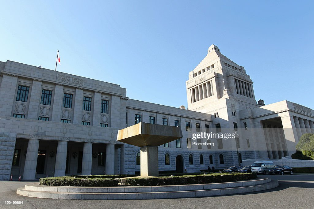The National Diet Building stands in Tokyo, Japan, on Friday, Nov. 16, 2012. Prime Minister Yoshihiko Noda dissolved the lower house of parliament today after the upper house passed a bill to issue bonds to finance spending for the rest of this fiscal year, following a months-long impasse that left the government weeks away from running out of money. The election will be held on Dec. 16. Photographer: Junko Kimura/Bloomberg via Getty Images