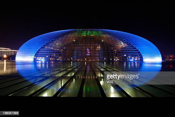 The National Grand Theater is light for the four year anniversary and the Christmas on December 21 2011 in Beijing China