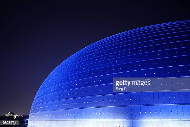 The National Grand Theater is seen before the Earth Hour 2010 on March 27 2010 in Beijing China Earth hour this year aims to highlight everyone's...