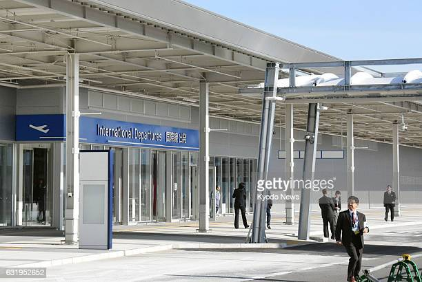 The new international terminal at Kansai airport in Osaka Prefecture western Japan is unveiled to the media on Jan 18 2017 The terminal exclusively...