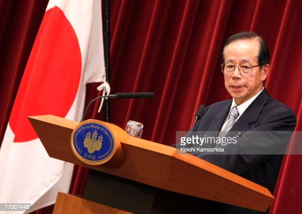 The new Japanese Prime Minister Yasuo Fukuda speaks during a press conference at the Prime Minister's official residence September 25 2007 in Tokyo...