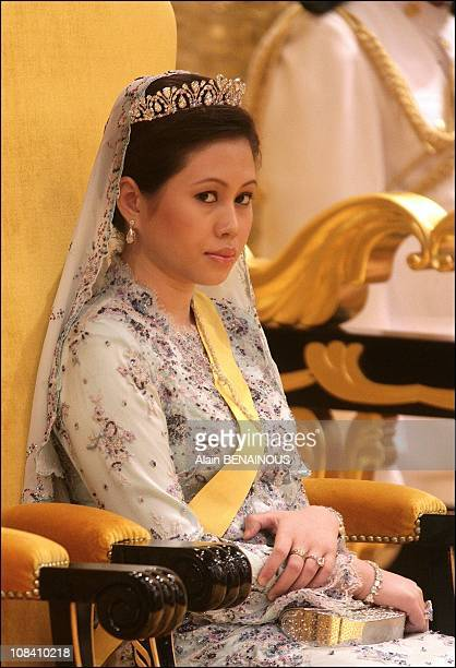The new Queen Azrina at the celebration at Istana Palace in Brunei Darussalam on July 15 2006