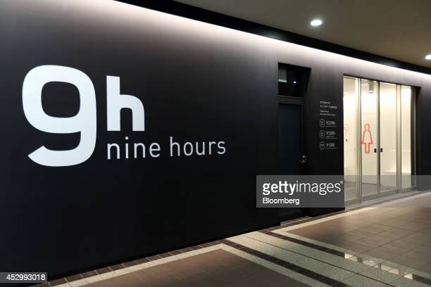 The Nine Hours Narita Airport capsule hotel operated by nine hours Inc stands at Narita Airport in Narita Japan on Thursday July 31 2014 The cheapest...