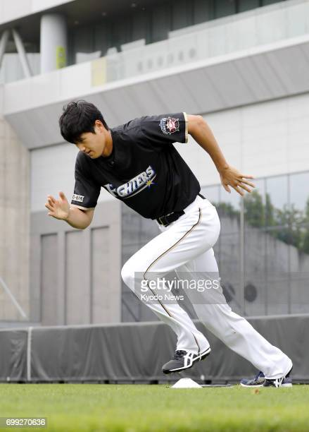 The Nippon Ham Fighters' slugging ace pitcher Shohei Otani joins a training session at Sapporo Dome in Sapporo on June 21 2017 ==Kyodo