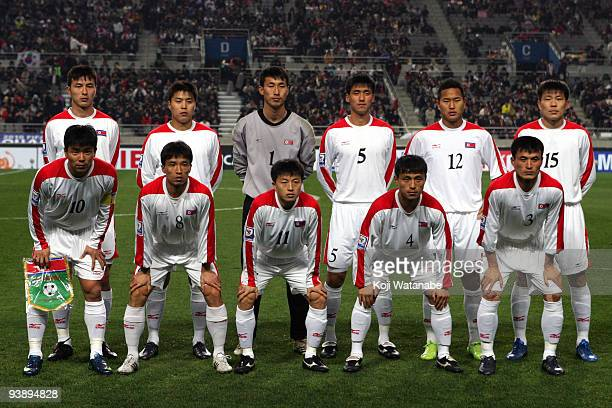 SEOUL SOUTH KOREA APRIL 01 The North Korean national football team poses during the 2010 FIFA World Cup Asian qualifier match between South Korea and...