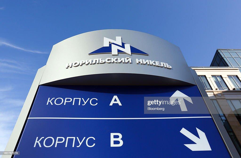 The OAO GMK Norilsk Nickel company logo is displayed outside their headquarters at Bolshaya Tatarskaya Street in Moscow, Russia, on Tuesday, Feb. 26, 2013. OAO GMK Norilsk Nickel, Russia's biggest mining company is the world's biggest producer of Nickel and Palladium. Photographer: Andrey Rudakov/Bloomberg via Getty Images
