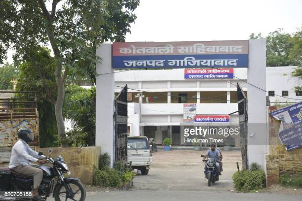 The officials on Saturday suspend eight personnel of Sahibabad Police Station after they allegedly cremated a 24yearold man as unidentified on July...