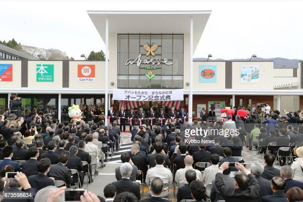 The opening ceremony for the new commercial complex 'Abasse Takata' is held on April 27 in the northeastern Japan city of Rikuzentakata which was...