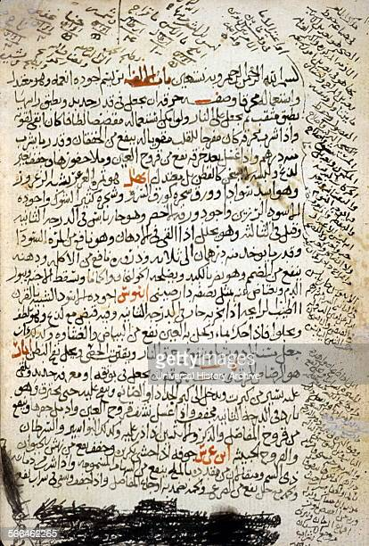 The opening page of an anonymous abridgement of the section on simple remedies from the pharmaceutic compendium titled Minhaj albayan by Ibn Jazlah...