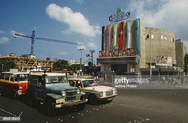 The Opera Mugrabi or Mugrabi Cinema in Tel Aviv Israel June 1972