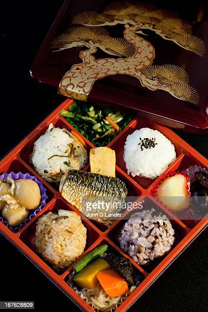 The origin of bento can be traced back to the Kamakura Period when cooked and dried rice called hoshiii literally meaning'dried meal' was developed...