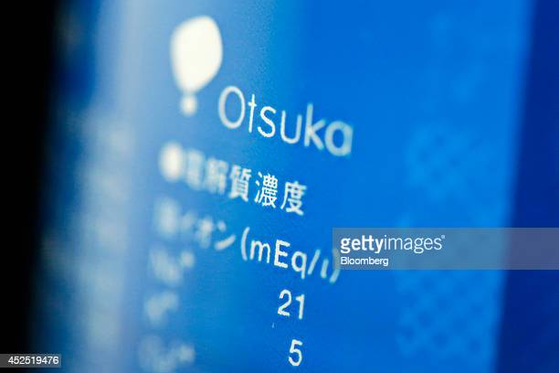 The Otsuka Pharmaceutical Co logo is displayed on a bottle of the company's Pocari Sweat health drink in this arranged photograph in Tokyo Japan on...