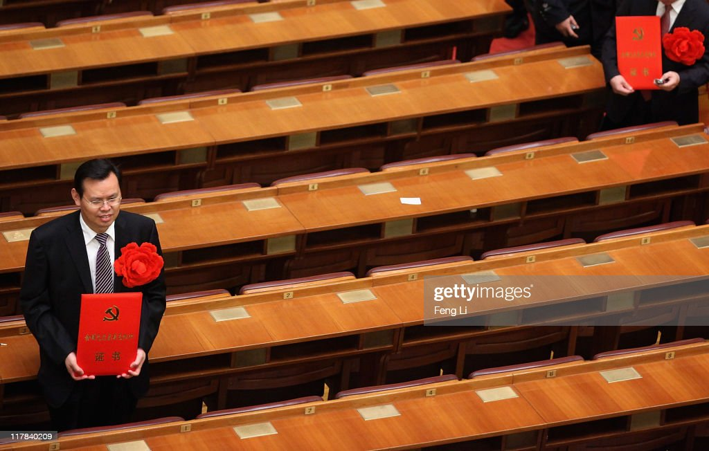 The outstanding member of the Communist Party of China takes photos after the celebration of the Communist Party's 90th anniversary at the Great Hall...