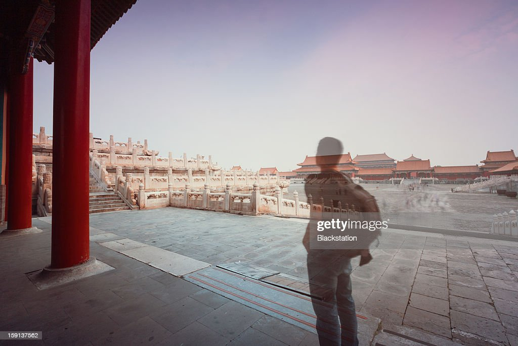 the Palace Museum -Beijing : Stock Photo