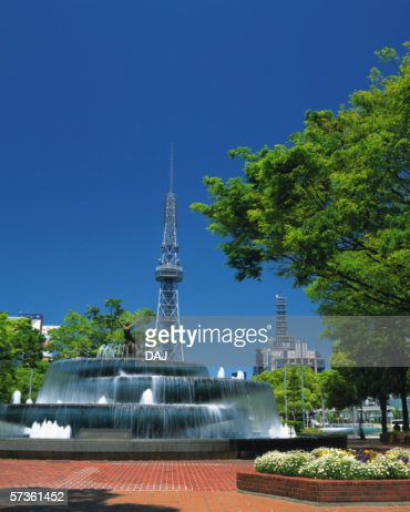 The Park and TV Tower