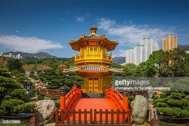 The Pavilion of Absolute Perfection in the Nan Lian Garden.