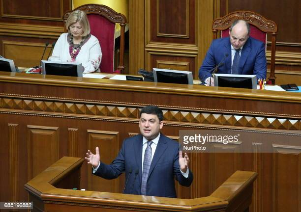 The pension reform proposed by the government will allow to eliminate the pension fund deficit within 710 years said Prime Minister of Ukraine...