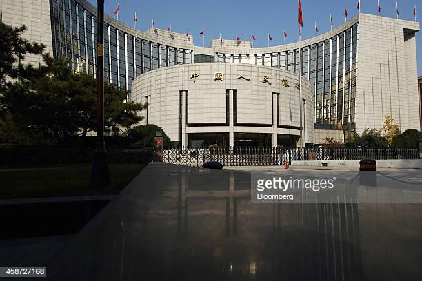 The People's Bank Of China headquarters stands in the financial district of Beijing China on Saturday Nov 8 2014 The yuan strengthened after China's...