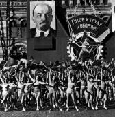 The 'Physical Culture Parade' in Red Square Moscow These demonstrations usually followed the military parades twice a year Beside the large portrait...