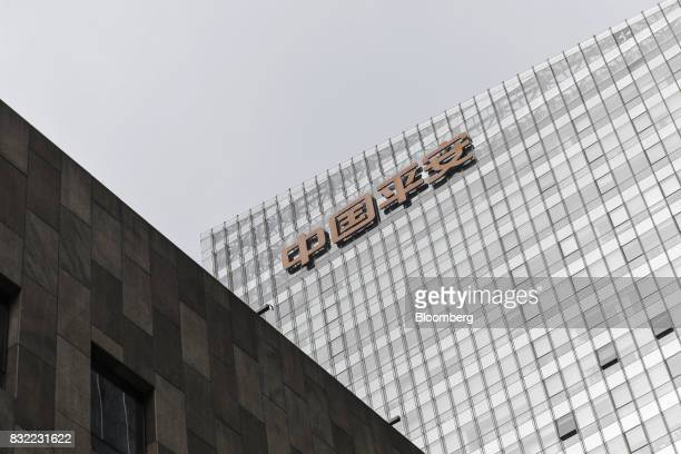 The Ping An Insurance Group Co logo is displayed atop the Ping An International Financial Center in Beijing China on Wednesday Aug 9 2017 Ping An...