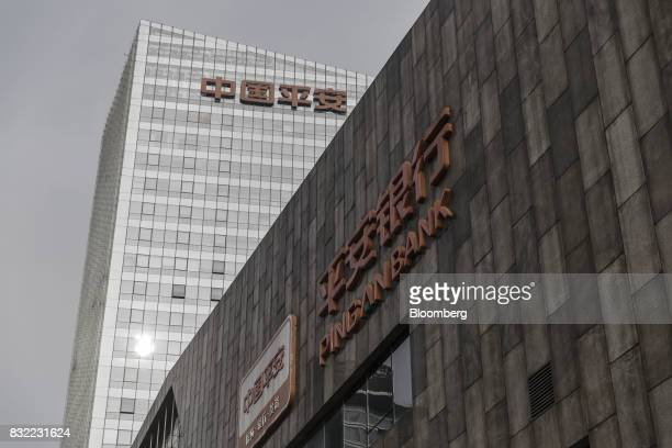 The Ping An Insurance Group Co logo is displayed atop the Ping An International Financial Center in Beijing China on Wednesday 09 Aug 2017 Ping An...