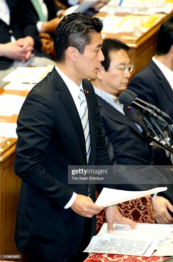 The policy chief of the opposition Democratic Party of Japan <a gi-track='captionPersonalityLinkClicked' href=/galleries/search?phrase=Goshi+Hosono&family=editorial&specificpeople=7721605 ng-click='$event.stopPropagation()'>Goshi Hosono</a> questions during the special committee on security legislation bills at the lower house on June 1, 2015 in Tokyo, Japan. Abe made the admission that would greatly expand the range of activities of the Self-Defense Forces. International interest in Abe's historical views has risen sharply out of concern over what he intends to say in a statement to be issued in his name on the 70th anniversary of the end of World War II.