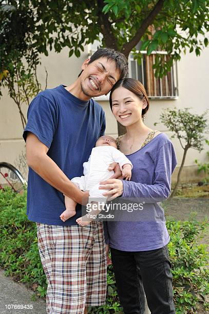 The portrait of the Japanese family,smile